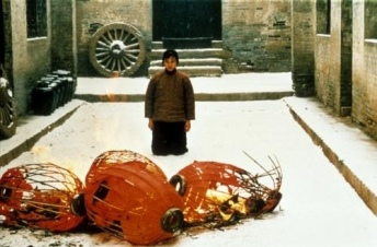 EPOUSES-ET-CONCUBINES-DAHONG-DEULONG-GAOGAO-GUA-1991_portra