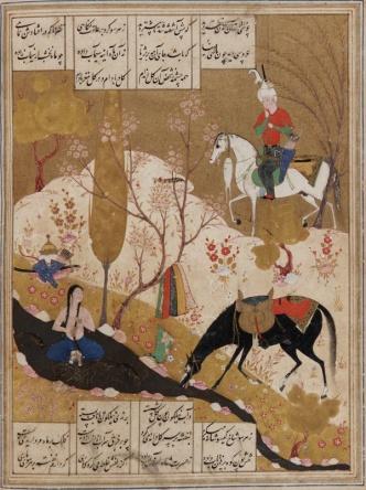 Khusraw & Shirin