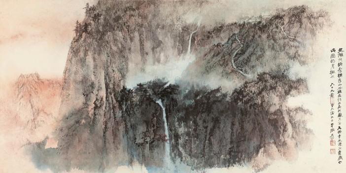 Zhang-Daqian 02.jpg