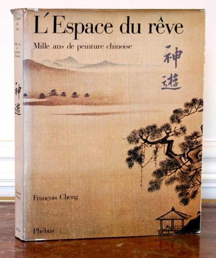 espace-reve