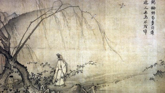 ma-yuan-dialogue-vent