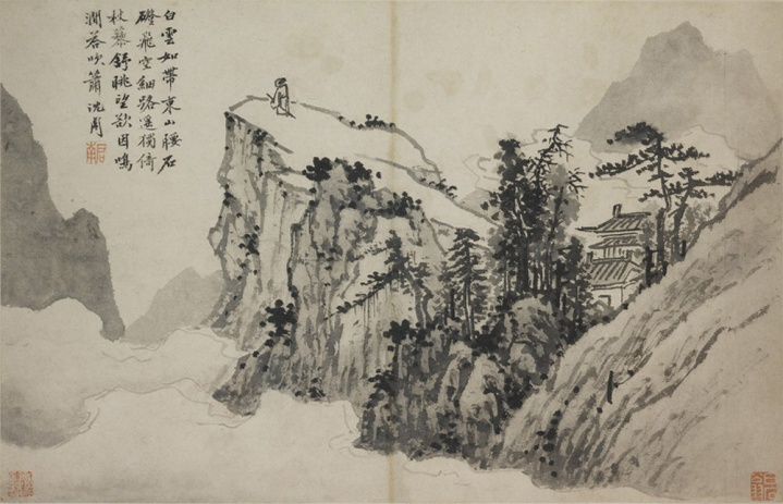shen-zhou_poet 1427-1509.jpg
