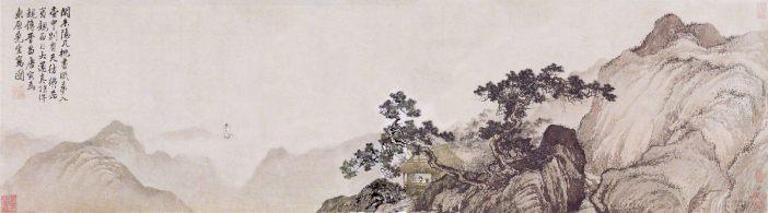 tang-yin-dans-ma-cabane