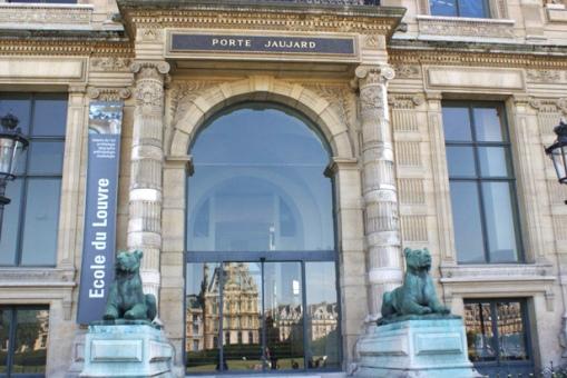 Ecole-du-Louvre-1